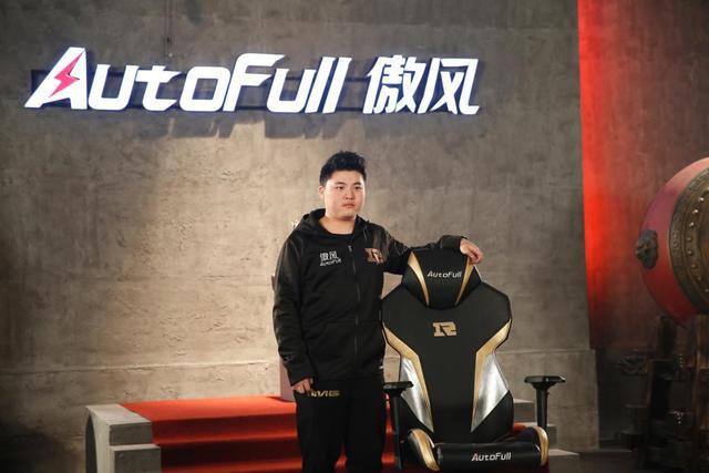 RNG备战LPL春季联赛开幕战 AutoFull傲风全程相伴!