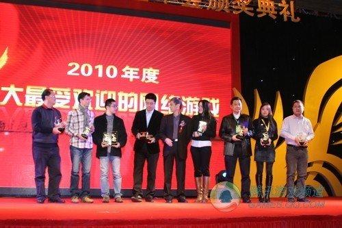 腾讯获2010年游戏产业年会12项大奖