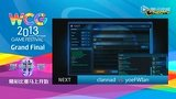 2013世界总决赛sc2项目:clannad对阵yoeFWIan