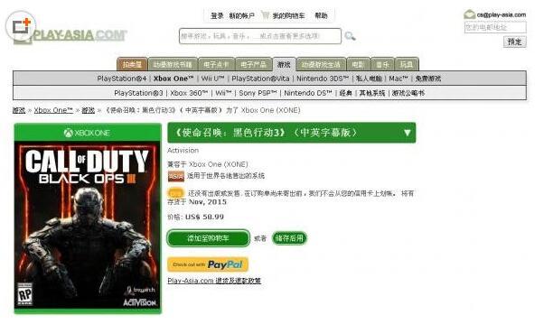 英语不好没关系!使命召唤12:黑色行动3中文版来啦