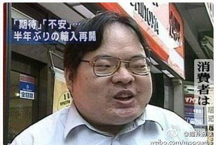 洋葱新闻:女生吐槽死肥宅 她被800万勇士爆吧了