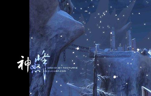 鸠儿足迹:漫天大雪的神怒峰(组图)