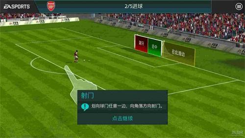 FIFA足球世界荣耀卡王震撼来袭 限时送TOTS迪巴拉!