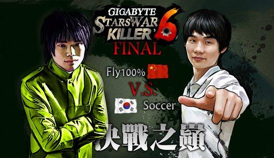 StarsWar6魔兽决赛:Fly VS Soccer赛况