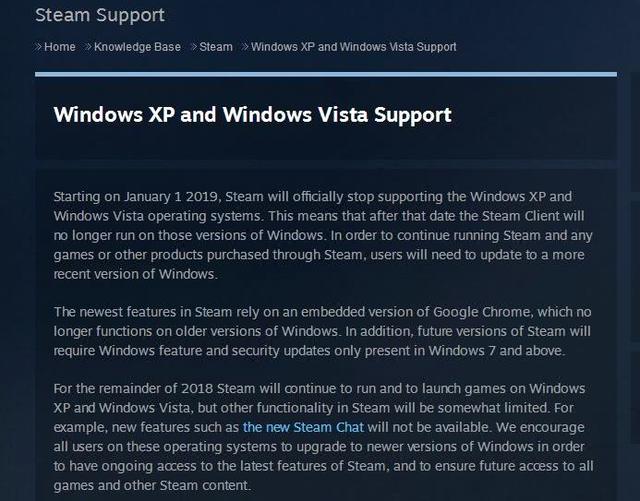 古董机注意了!Steam将在2019年不再支持XP和Vista系统
