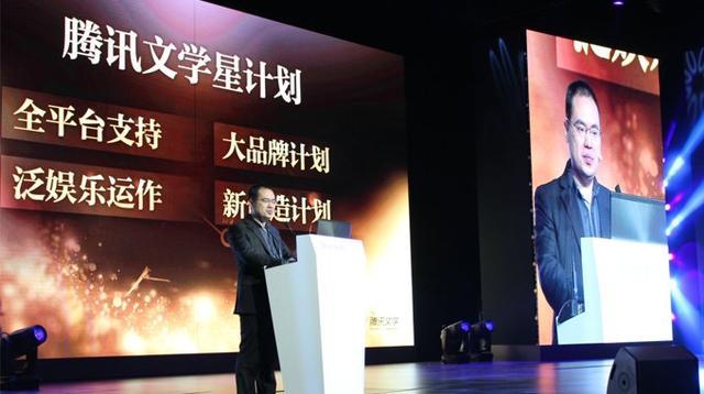 腾讯互娱UP发布会今日举办 全面布局互动娱乐产业