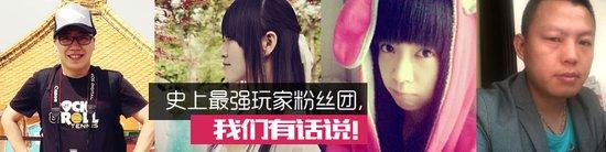 再携湖南卫视 大话2领跑网游娱乐营销