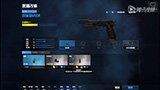 《使命召唤OL》新手武器贝瑞塔M93R,三连点啪啪啪
