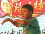 小演员街舞表演