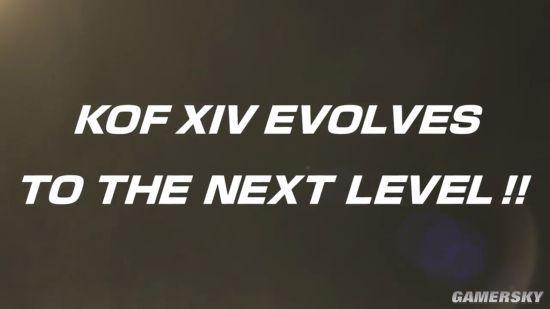 《拳皇14》新版本官方画质对比 草薙京自带土豪金