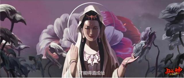 """《全民斗战神》曝全新宣传片 呼应""""叛逆西游""""主题图片"""