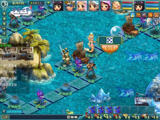 《梦想世界》航海历险 玩策略斗海盗