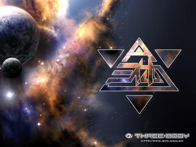 《三体》刘慈欣专访:电子游戏将是新的艺术形式