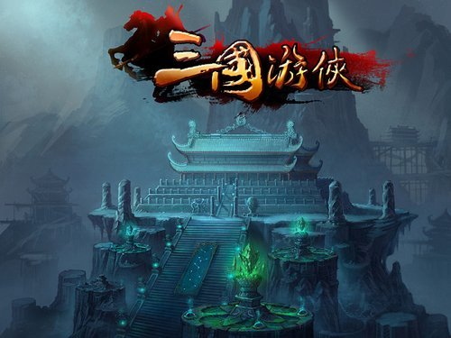 ChinaJoy现场首次曝光网游