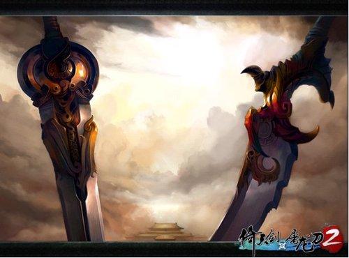 媒体贺《倚天剑与屠龙刀2》28日上线