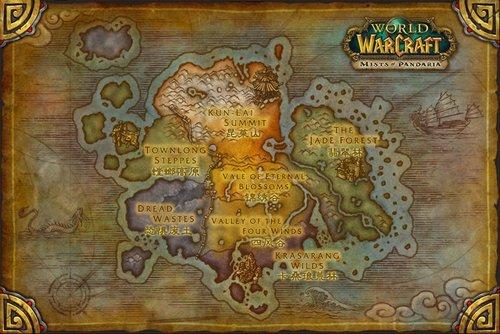 魔兽5.0全新大陆:潘达利亚区域地图一览