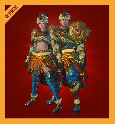 《怪物猎人OL》年兽传说 驱赶年兽领永久时装