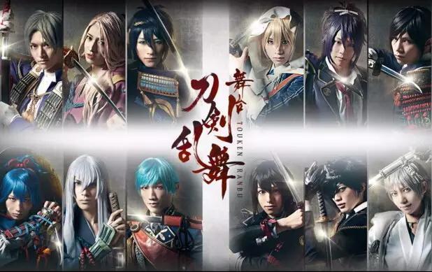 游族网络宣布代理《刀剑乱舞-ONLINE-》 年中上线