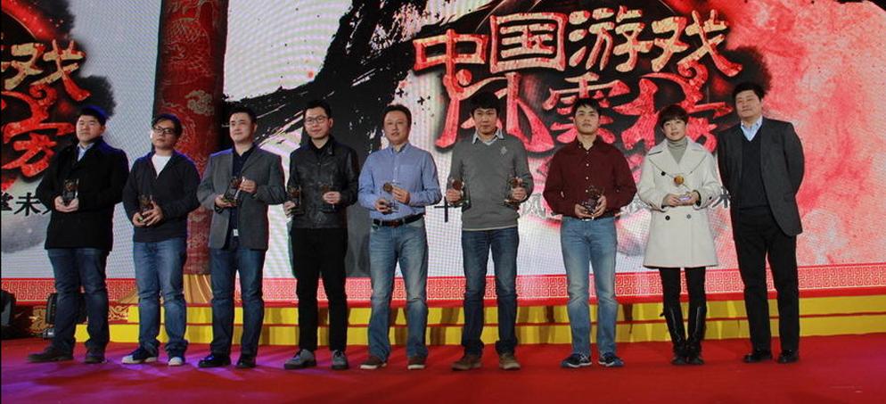 2013中国游戏风云榜十大最受期待网络游戏