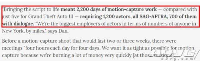 1200名演员参与《荒野大镖客2》动作捕捉 700人参与配音