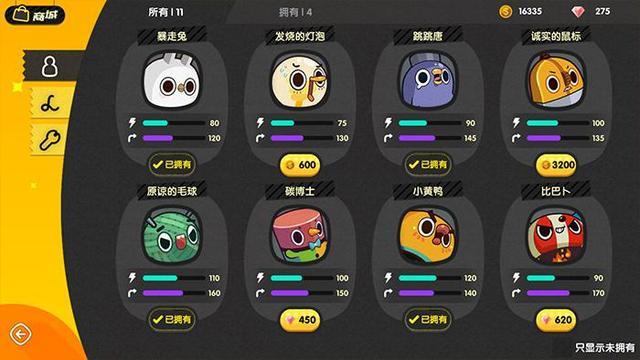 """一路领""""线""""!《线条大作战》入选""""App Store 2017年度精选""""游戏榜"""