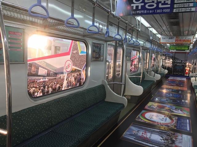 喜迎Gstar2016 釜山地铁大换装