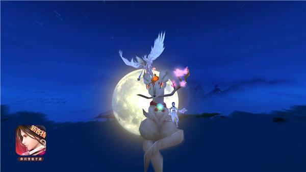 《御剑情缘》开学季! 看萌狐在天上飞