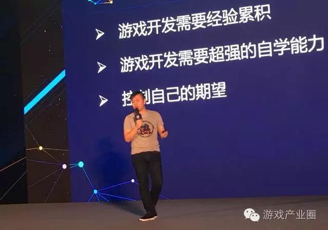 陆家贤:游戏开发需要经验累积 不要试图做所有事