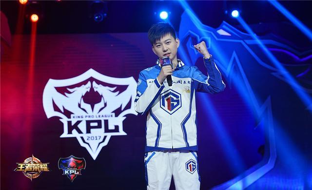 王者荣耀职业电竞联盟成立 2017我们一起赢!