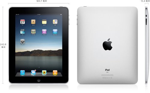 什么是iPad?iPad可以干什么?购买iPad?