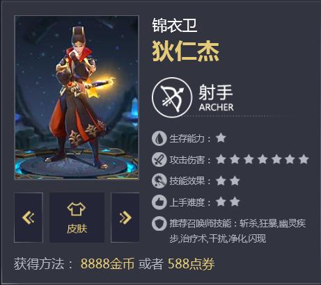 盘点王者荣耀S6最强人气射手TOP5