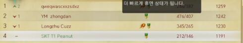 他将是下一个UZI?JKL登顶韩服第一!