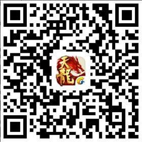 《今古传奇武侠版》为天龙故事接力 《天龙八部手游》带动武侠热潮