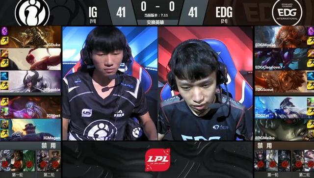 LPL6月17日第2场第1局:厂长螳螂carry全场 EDG胜IG
