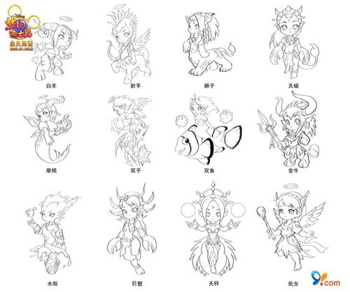 12星座婚纱设计图手绘