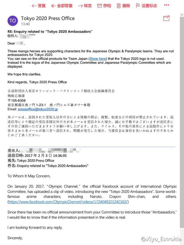 说好的悟空呢?东京奥组委:不存在动漫形象大使