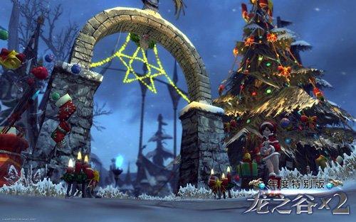 年味十足《龙之谷》圣诞活动抢先看