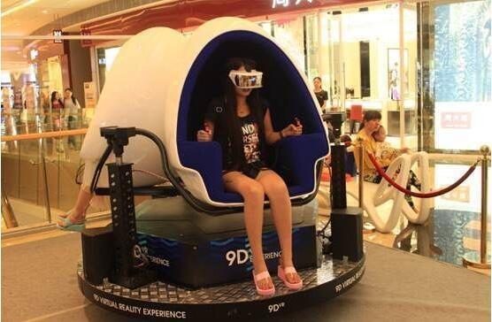 中国VR市场升温 预计2020年规模达85亿美元