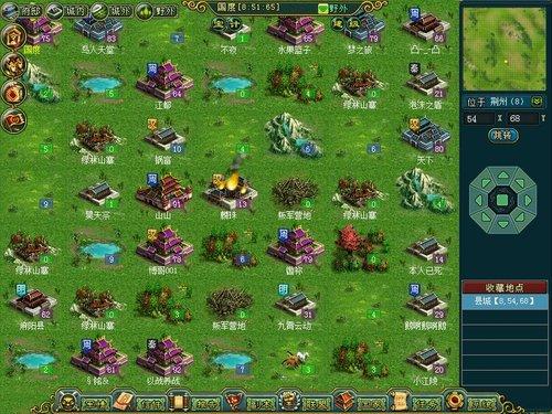 《梦想帝王》画面最好的网页游戏
