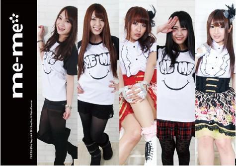 视频 激活码 网络游戏  日本女优偶像团队me-me由波多野结衣,藤北彩香