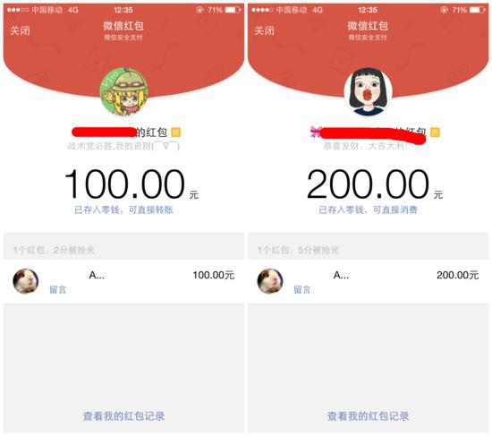 《梦幻诛仙2》战术党微信众筹约战装备党
