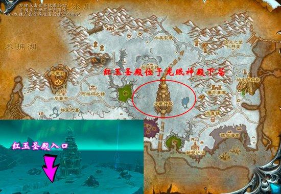红玉圣殿副本入口 红玉圣殿任务线解析