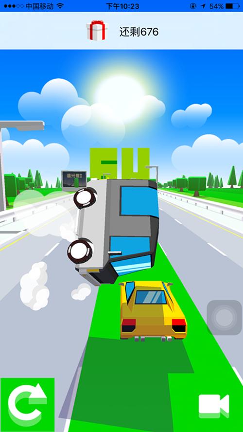 《马路杀手》评测:安全驾驶人人有责!