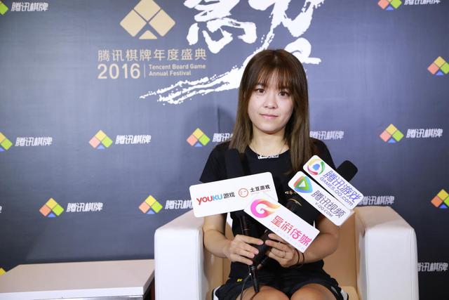 2016TPT腾讯游戏采访:全民TV主播雪妍