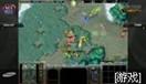三星WCG2012外卡赛WAR3 TH000 VS INFI