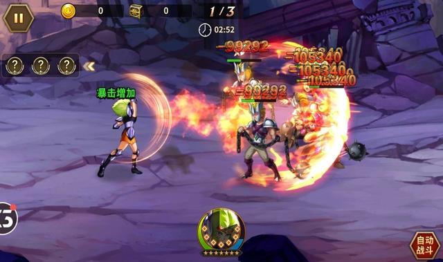 《圣斗士星矢:重生》暴力平砍的炎爆法师攻略