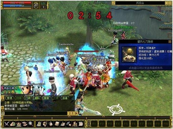 3D网游《热血江湖》最火爆的三大战场