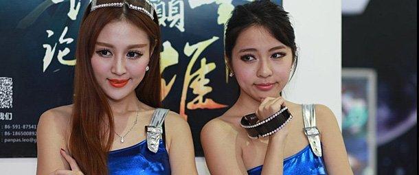 第十一届网博会在北京圆满落幕