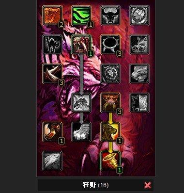 《巫妖王之怒》3.3射击系猎人PVE完全手册