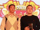 魔兽世界获年度最佳魔幻网游